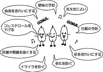出典:http://www.city.hamada.shimane.jp/
