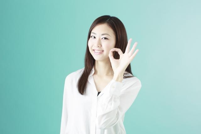 daijoubu