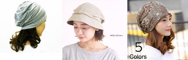 出典:https://www.rakuten.co.jp/cocolo-rak/ https://www.rakuten.ne.jp/gold/casualbox/ https://store.shopping.yahoo.co.jp/mignonlindo/