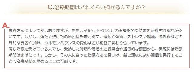 出典:https://www.tokyobeauty.jp/