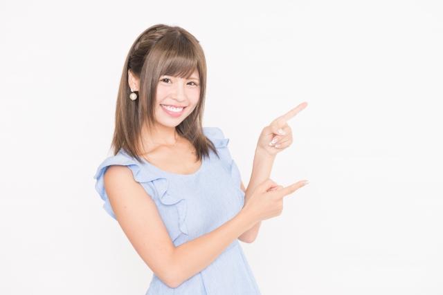 ichioshi