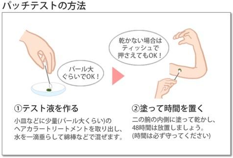 出典:https://kamicierge.nakano-d.jp/