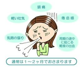 出典:http://tomoko-lc.com/