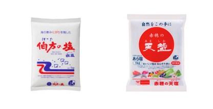 出典:https://www.hakatanoshio.com/ https://www.amashio.co.jp/