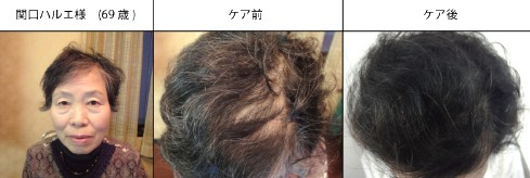出典:https://www.atpress.ne.jp/